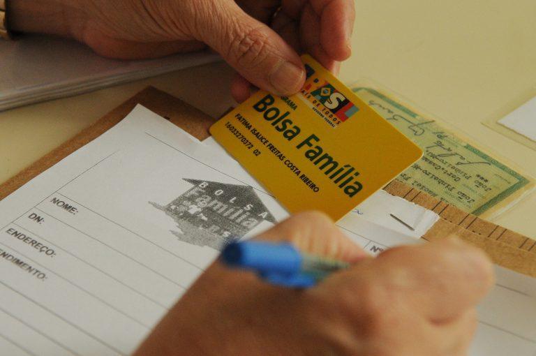 Comissão sobre pagamento de 13º ao Bolsa Família faz nova tentativa de votar relatório