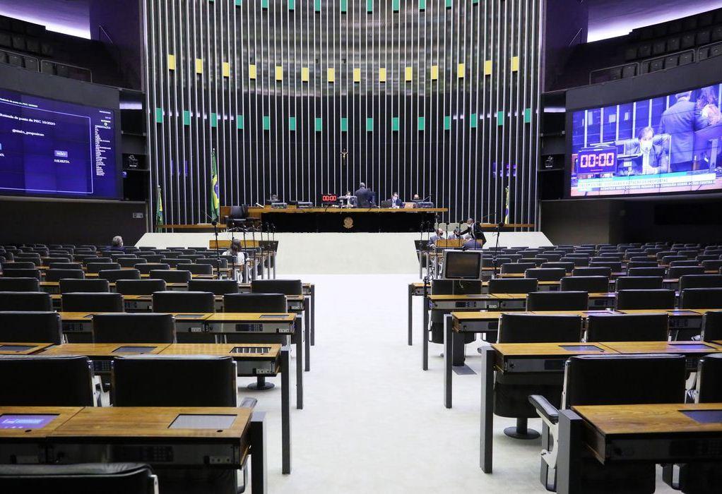 Câmara aprova projeto que impede bloqueio do auxílio emergencial